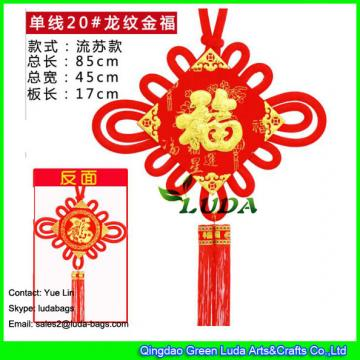 LDSP-002 chinese home decorative hanging ornament tassel good lucky fengshui fu chinese pendant knot
