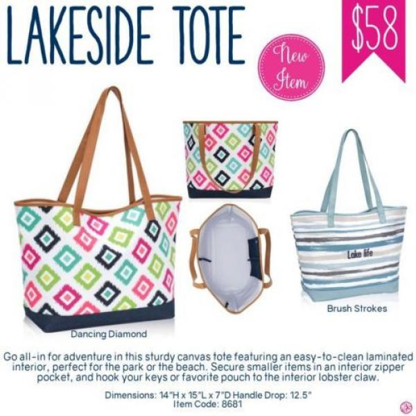 Thirty One Lakeside Tote in Brush Strokes - **NIP** New Spring beach bag #4 image